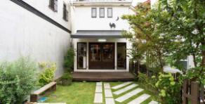 Hostel YUIGAHAMA